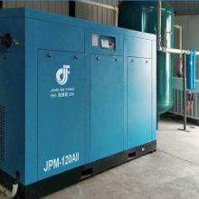 供应低压螺杆空压机 进口低压螺杆空压机价格 低压螺杆空压机哪里有卖批发