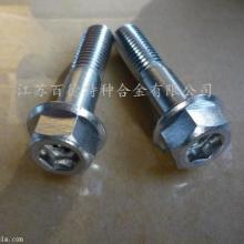 百德供应GH4169六角头螺栓螺母高温紧固件