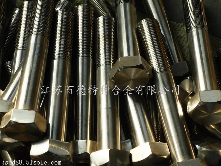 百德 HastelloyC22六角螺栓螺母紧固件