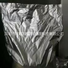 回收金属钴粉-深圳金属钴粉回收公司-深圳回收金属钴粉电话-哪里有金属钴粉回收