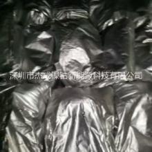 钴酸锂回收_回收钴酸锂哪家好_深圳回收钴酸锂粉_废钴酸锂回收