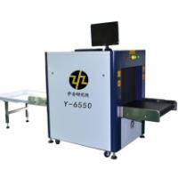 6550安检机-中安电子科技研究