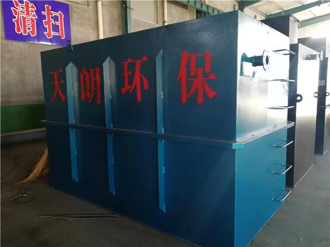 地埋式污水处理设备 生活污水处理设备*厂家 质优价廉 山东生活污水处理设备