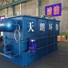 专业屠宰污水处理设备生产厂家,天朗环保诚信制造,质优价廉