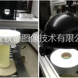 化纖絲餅外觀檢測系統,絲餅外觀缺陷檢測