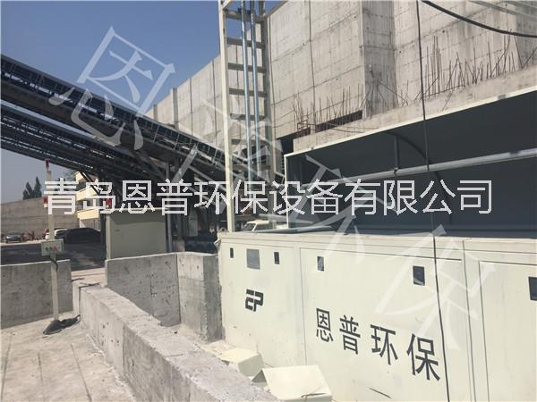 青岛恩普环保 搅拌站混凝土砂石分离机第五代新产品二次过滤实现细沙零排放