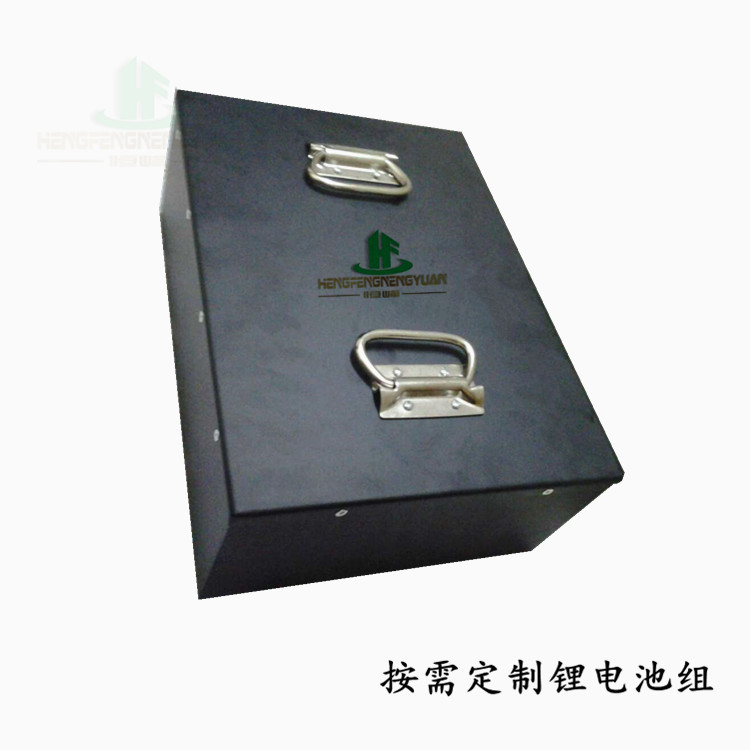 供应24V100AH智能机器人锂电池   工业AGV小车锂电池