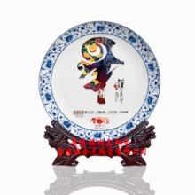 动物生肖陶瓷赏盘礼品,十二生肖瓷盘定做价格批发