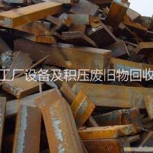 回收废金属 大量废铜回收 废铁大量回收 废铜大量回收 高价回收废旧金属 高回收大量废铜 高价回收废金属图片