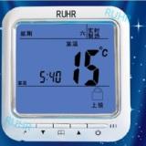 西安鲁尔温控器 西安鲁尔智能温控 西安德国鲁尔温控器价格