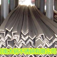 郑州不锈钢角钢实力厂家,不锈钢角钢供应商,不锈钢角钢报价批发