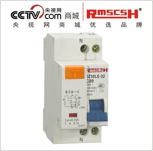 DZ30-32(DPN-32/1P  小型断路器 家用漏电保护器