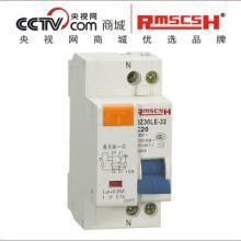 DZ30-32(DPN)-32/1P  小型断路器 家用漏电保护器批发
