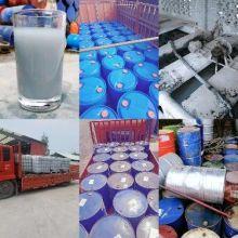 西安地铁注浆水玻璃硅酸钠厂家批发