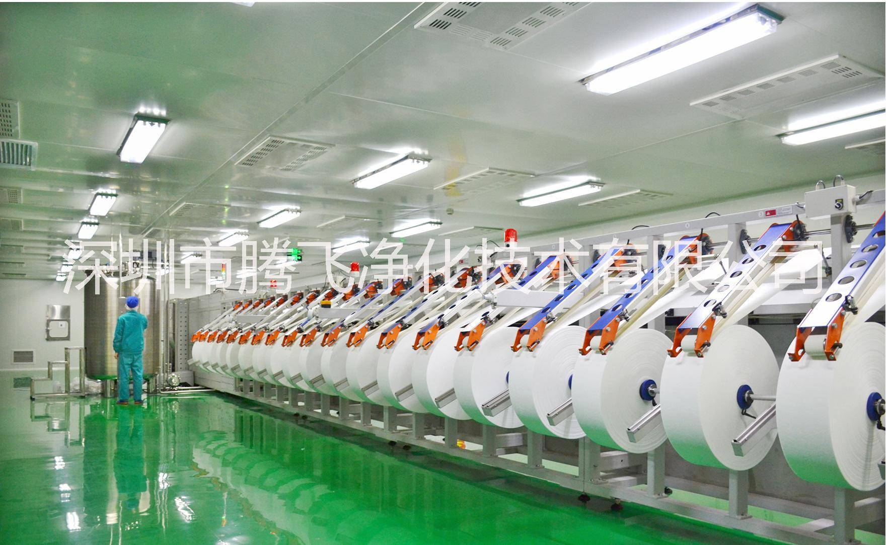 10万级卫生湿巾生产净化车间,卫生湿巾无尘车间,十万级卫生湿巾生产洁净厂房