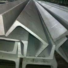 郑州不锈钢槽钢实力厂家,不锈钢槽钢供应商,不锈钢槽钢批发图片