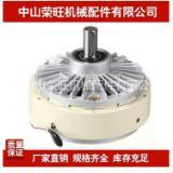 磁粉离合器厂家现货供应0.6KG 5KG 10KG磁粉制动器维修