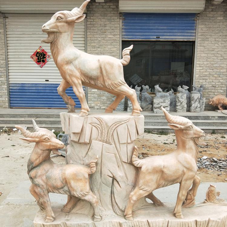 三阳开泰石雕园林草地羊雕塑山羊大型动物雕塑 大理石雕刻羊供应商家