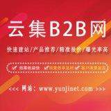 b2b电商产品发布信息的小技巧