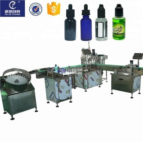 上海派协全自动香水小瓶灌装机