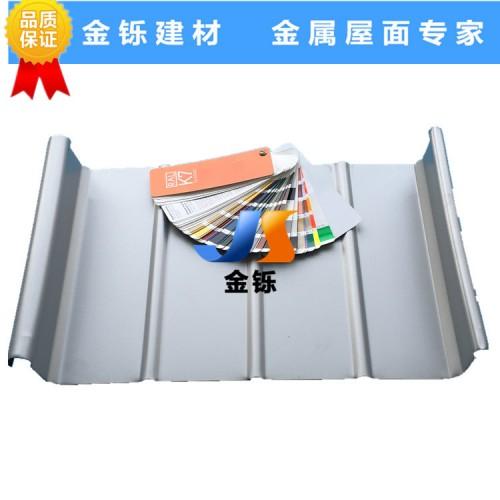铝镁锰屋面_浙江金铄全国供应0 7mm铝镁锰金属屋面板65系列