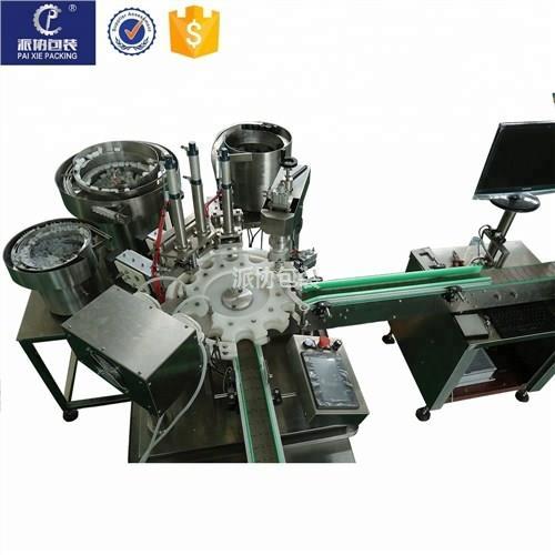 上海派协10ml液体玻璃瓶灌装机