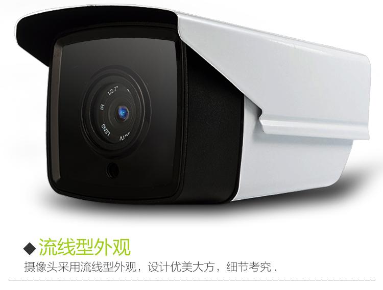 顺德200万海思网络监控摄像机  POE摄像机  H265摄像机 200万H265摄像机