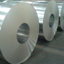厂家直销铝卷 铝卷生产厂家 铝卷批发 铝卷供应商