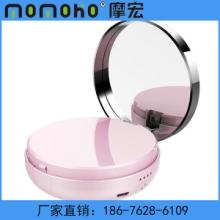 东莞 镜子移动电源厂家 东莞 镜子移动电源厂家 OEM定 化妆镜子移动电源批发