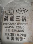 厂家直销 厂家直销十二水磷酸三钠