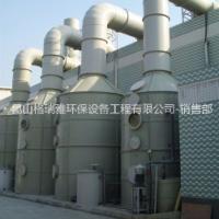 北京洗涤塔供应