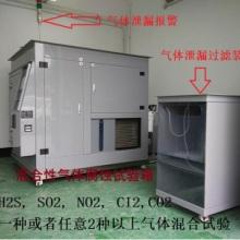 武汉科辉FQX-300流动混合性气体腐蚀试验箱