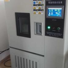 TC-150 恒温恒湿试验箱现货供应---找无锡爱思普瑞生产厂家批发