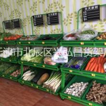 天津水果货架超市果蔬架堆头三层蔬菜架豪华双层蔬果架青菜架子批发