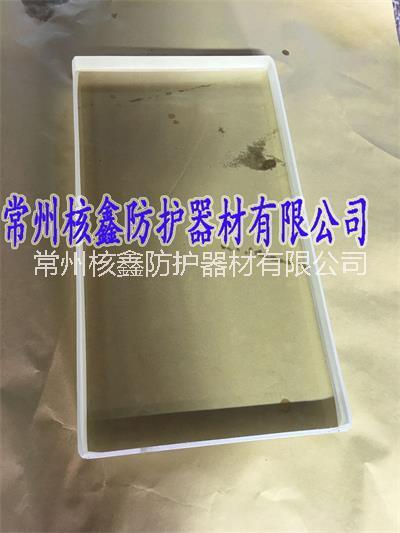 防辐射铅玻璃20mm当量