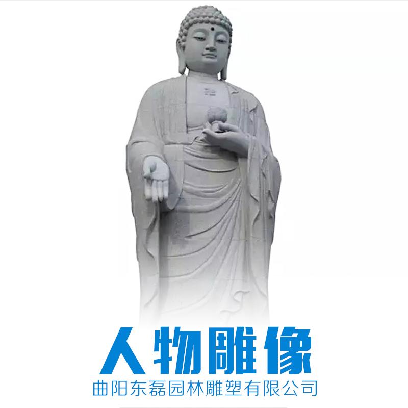 厂家直销 人物雕像 人物雕塑制造 人物雕塑批发 人物雕塑供应 品质保证 售后无忧