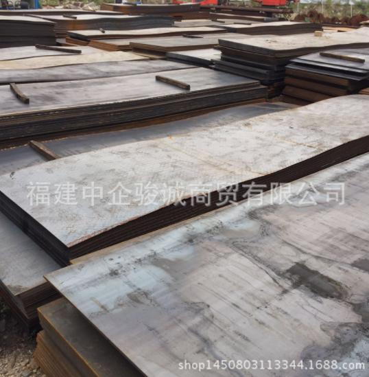 供应开平板 热轧板 低合金钢板 钢板  热轧钢板 开平板厂家批发