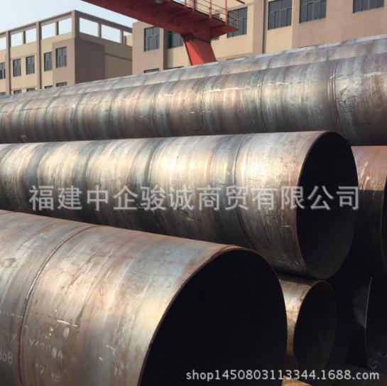 供应螺旋钢管  直销螺旋钢管 销售双面埋弧焊接钢管 螺旋管厂家 螺旋管报价 螺旋管多少钱