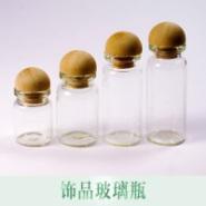 订做批发多种尺寸管制瓶图片