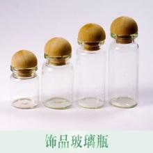 供应广州精品店热卖许愿瓶礼品订单玻璃瓶生产批发