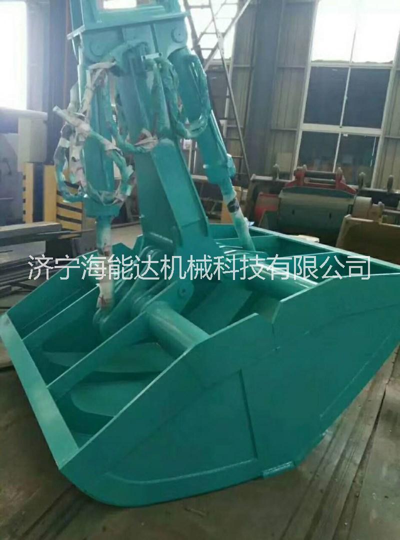 厂家直销挖机贝壳斗 住友230双开贝壳抓斗 港口码头装卸用抓沙斗
