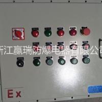 供应河北石家庄配电箱BXM51-电气控制柜碳钢材质非标定做