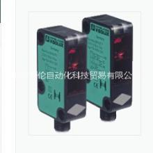 德国 P+F对射型传感器:LD31/LV31/73C/76A/136图片