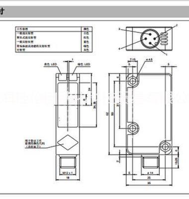 P+F对射型传感器图片/P+F对射型传感器样板图 (2)