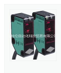 德国倍加福对射型传感器销售