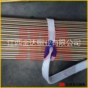 H59H62黄铜棒铜管铜线 材质保证 厂家定制图片