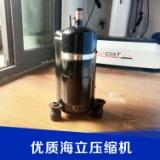 海立微型製冷壓縮機廠家批發-供應電話 海立製冷壓縮機廠家直銷