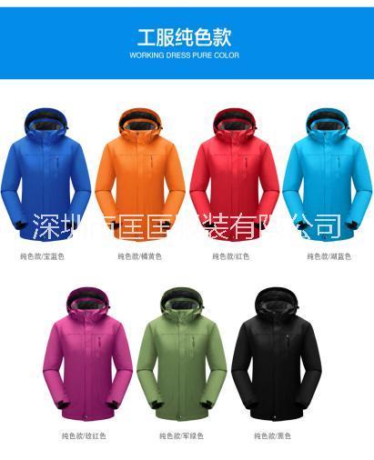 冲锋衣定制厂家男款滑雪防风防水户外服装透气透湿外套批量加工