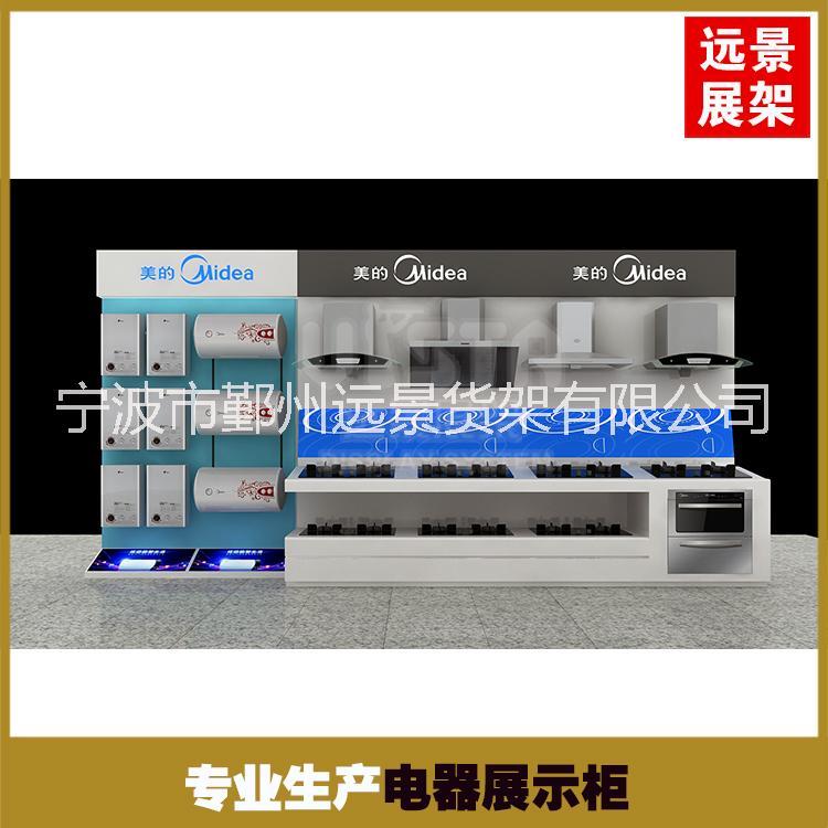 供应厨卫展示道具 厨卫展柜 厨具展示柜 商场展示柜 热水器展架 厂家专业定做