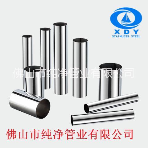 不锈钢水管 不锈钢薄壁给水管 强固耐用